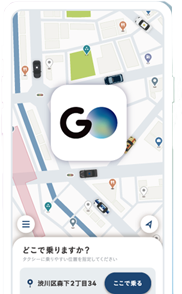 タクシーが呼べるアプリ